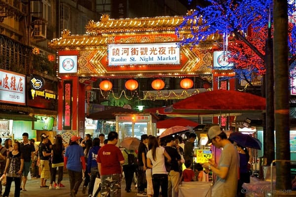 The Raohe Nigh Market is one of our favorites.