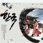 4 bước để kiểm tra kết quả Visa Hàn Quốc
