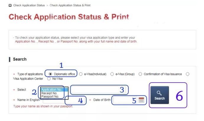 Kiểm tra kết quả Visa Hàn Quốc Online 3