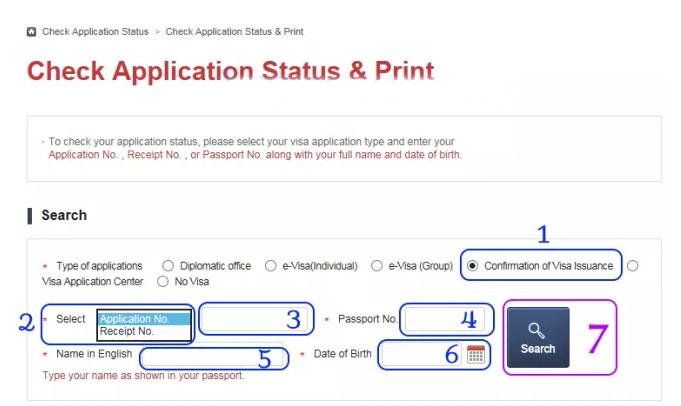 Kiểm tra kết quả Visa Hàn Quốc Online 4